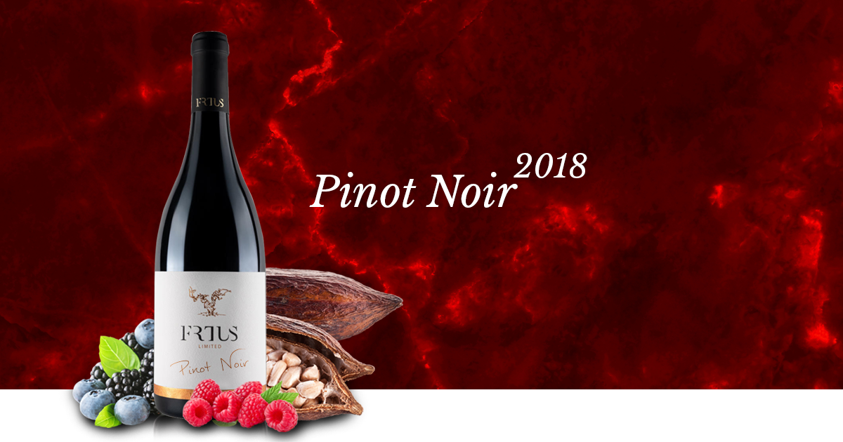 Pinot Noir 2018 LIMITED